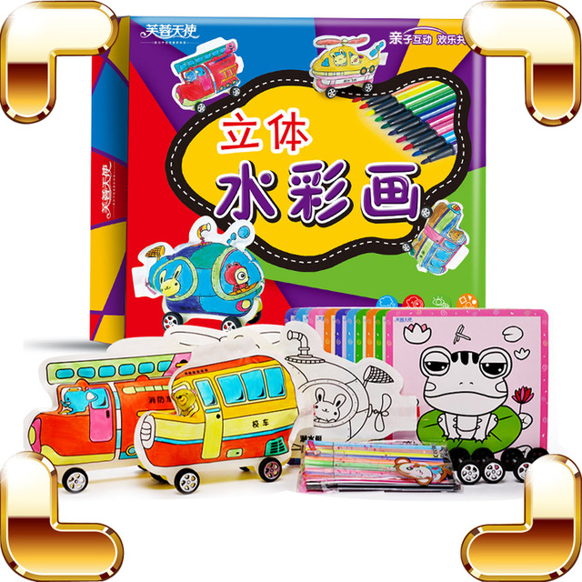 640x640 Children Gift Drawing Toy Kids Diy Education Learning Toys Game