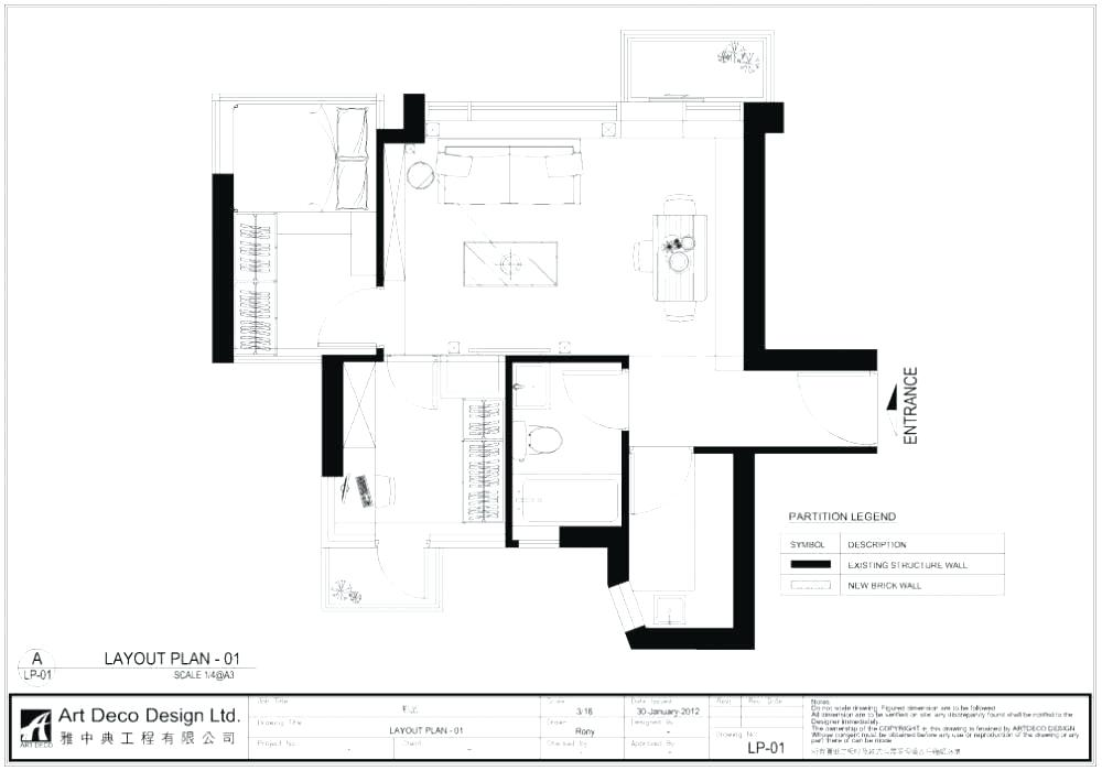 1000x700 House Planner Free Also Free House Design Software Free Room
