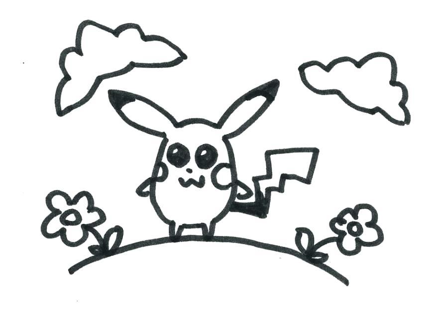 900x624 Pikachu How To Draw Pikachu Drawing Cute