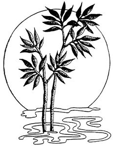 231x300 unmounted rubber stamps, asian stamps, scenic stamps, bamboo sun
