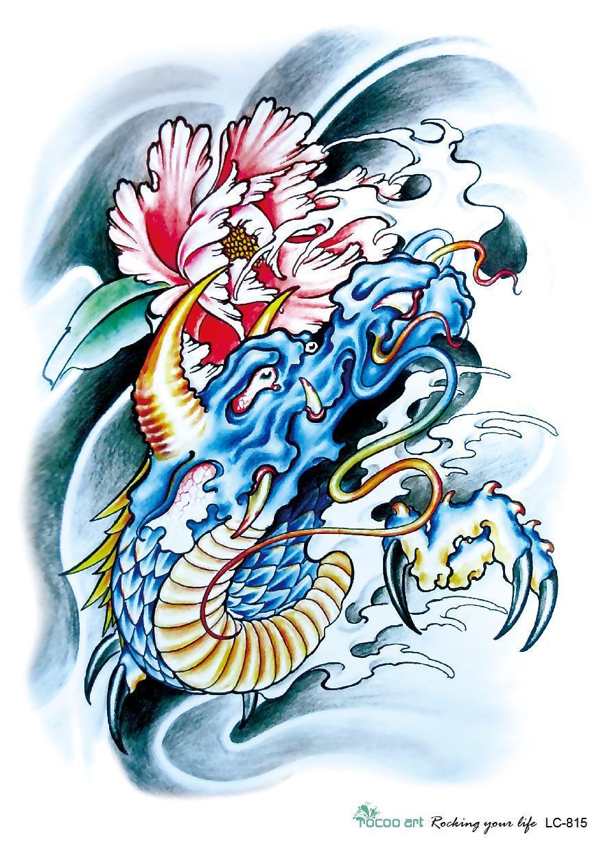886x1240 Buy Large Temporary Tattoo Sticker Sketch Blue Dragon Flower