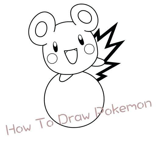 512x512 How To Darw Pokemon Draw Pokemon Easy Way Running