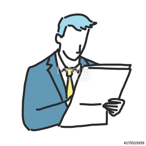 500x500 Businessman Reading Newspaper Line Drawing Illustration