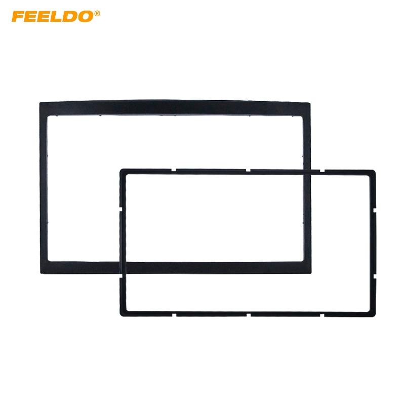 800x800 Feeldo Car Refitting Stereo Dvd Frame Fascia Dash Panel
