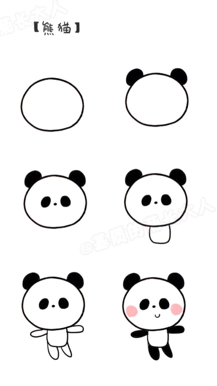 700x1243 Kawaii Bear Drawing Panda Drawings For Beginners Of Cartoons