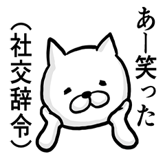 240x240 Cat Always Says One Word Too Many Line Stickers Line Store