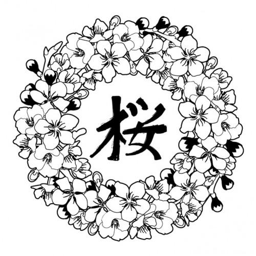 500x500 Japanese Style Cherry Blossom Background