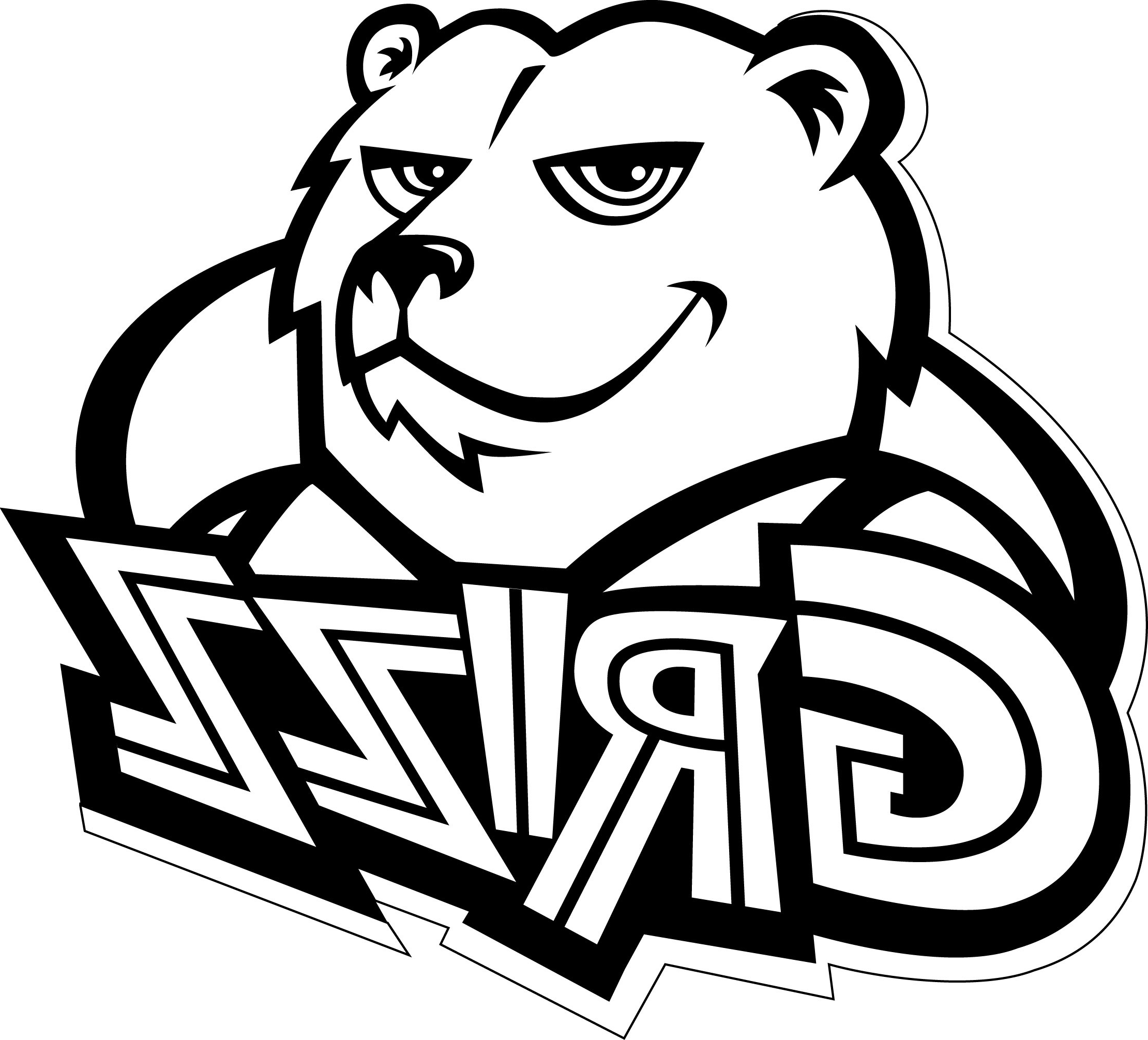2220x2011 Chicago Bulls Coloring Chicago Bulls Coloring Pages