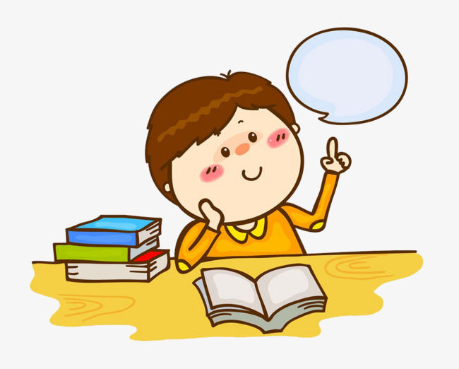650x522 thinking clipart children read thinking thinking clipart children