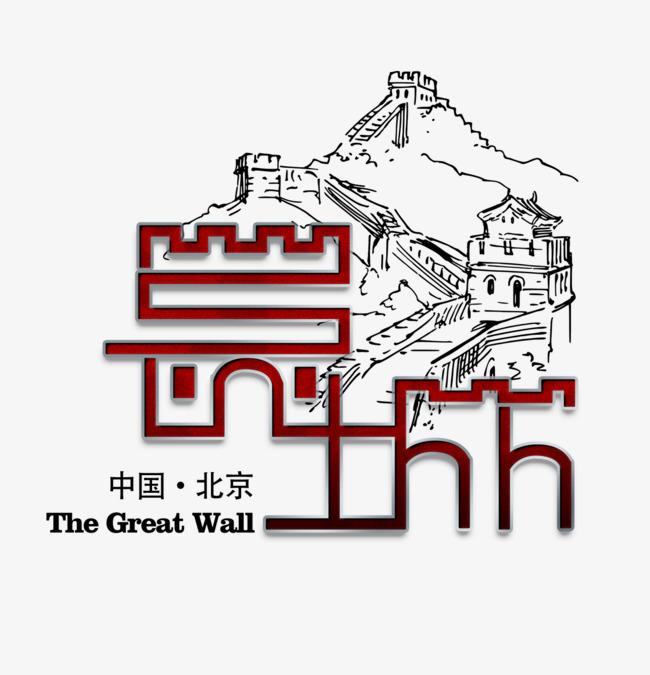 650x675 Crimson Chinese Ancient Architecture Great Wall Tourist Art Three