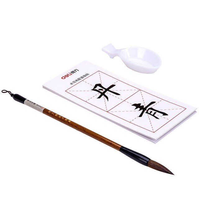 Chinese Calligraphy Drawing