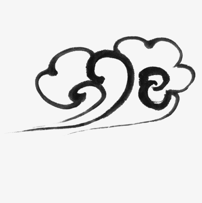 650x652 Chinese Geomancy, Chinese Clipart, Cloud, Flaky Clouds Png Image