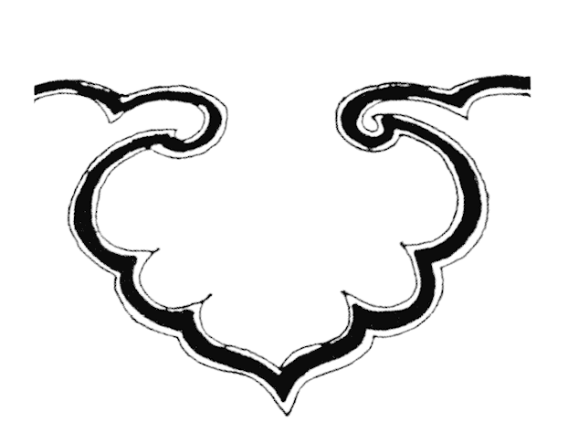 622x474 one segment of the chinese four fold 'cloud collar' motif