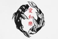 190x127 Chinese Fish Apron Spreadshirt