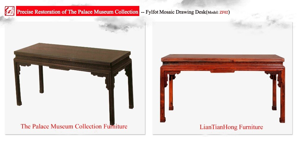 1000x486 Chinese Classical Fylfot Mosaic Drawing Desks Solid Wood Book