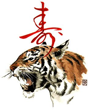 295x362 chinese zodiac tiger beast tiger art, tiger tattoo, tiger drawing