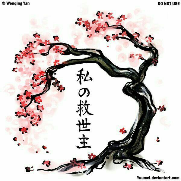 600x600 Chinese Cherry Trees Japanese Art Blossom Tree Tattoo, Tree