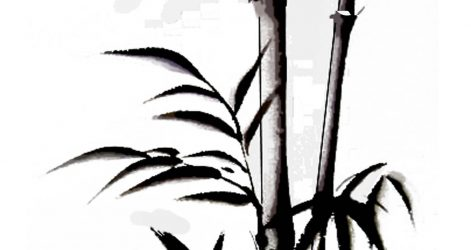 471x250 Bamboo Drawing Chinese Basket Charcoal Craft Software Background