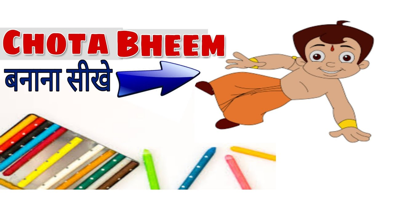 1280x720 How To Draw Chota Bheem Step