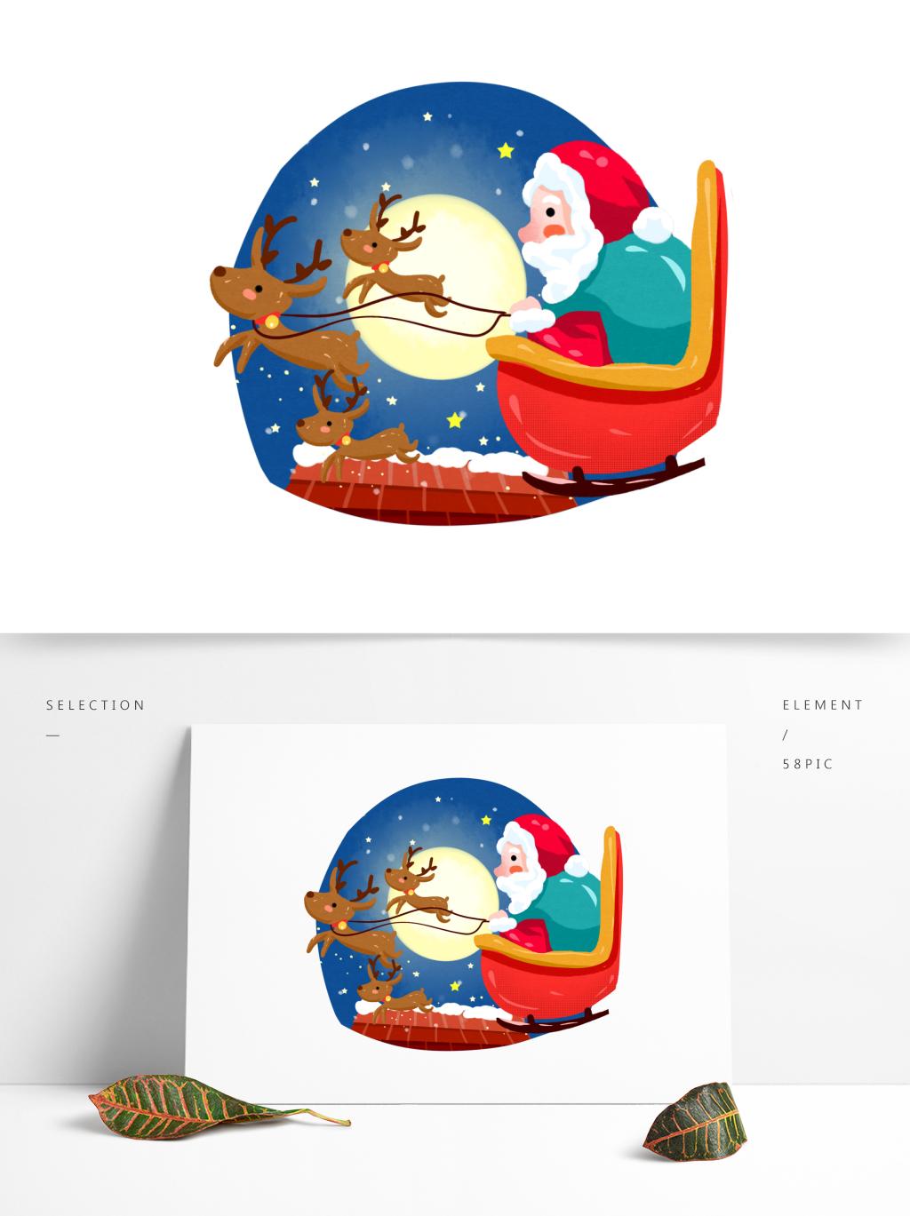 1024x1369 christmas scene santa claus giving gifts night sky elk image