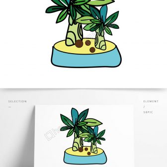 336x336 Excellent Coconut Drawing Tutorial In Autocad Tree Step