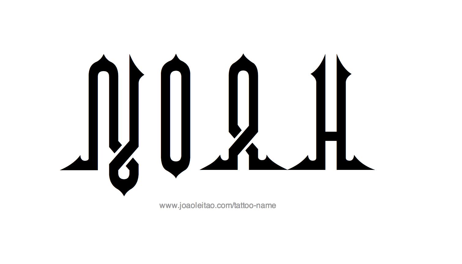1510x864 Noah Name Tattoo Designs