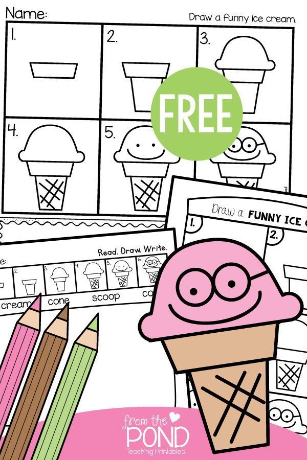 600x900 Ice Cream Directed Drawing Sizzling Summer Directed Drawing