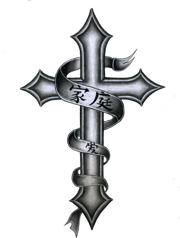 600x793 Latest Cross Tattoo Design Samples