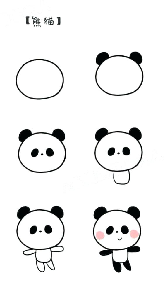 564x1001 Draw A Panda Cute Sketch Draw Panda Bear Vector Image Panda