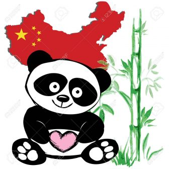 336x336 Drawings Of Pandas A Cute Pencil Line Red Step