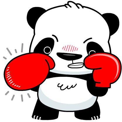 417x417 playful panda pandas d panda, panda love, cute panda