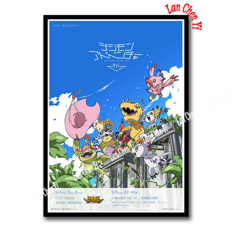 800x800 Detail Feedback Questions About Digimon Coated Paper Poster Bar