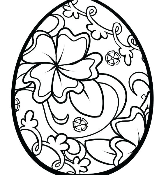 570x600 Panic At The Disco Coloring Pages Ball