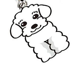 300x266 oha pet poodle charm keyring labradoodle dog pendant designer dog