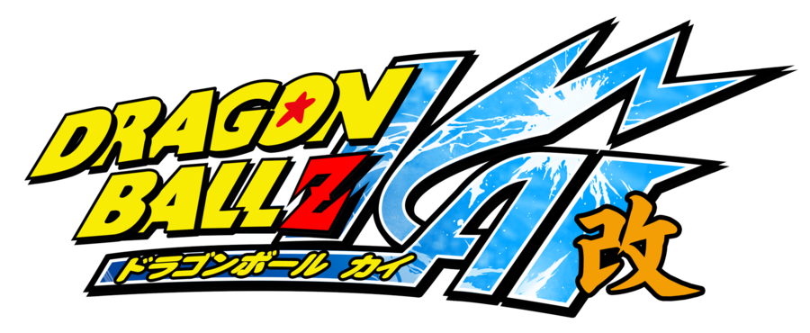 900x370 Dragon Ball Z Kai Transparent Png Clipart Free Download