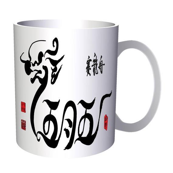 570x570 Dragon Boat Stroke Drawing Mug Etsy