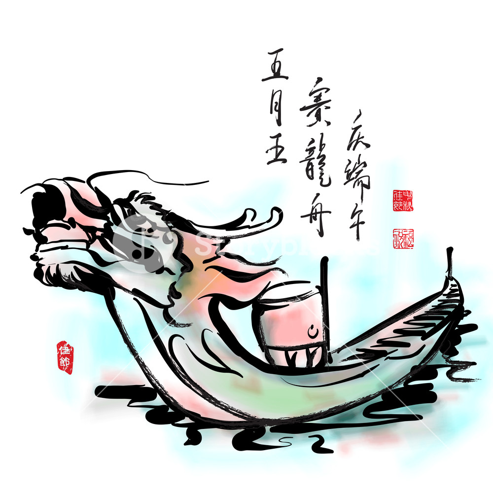1000x1000 Vector Ink Painting Of Chinese Dragon Boat For Dragon Boat