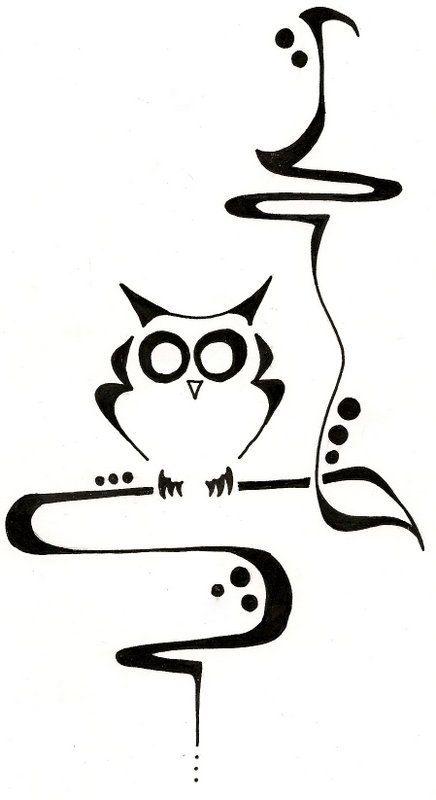436x800 Owl In A Tree Drawing Original Tattoo