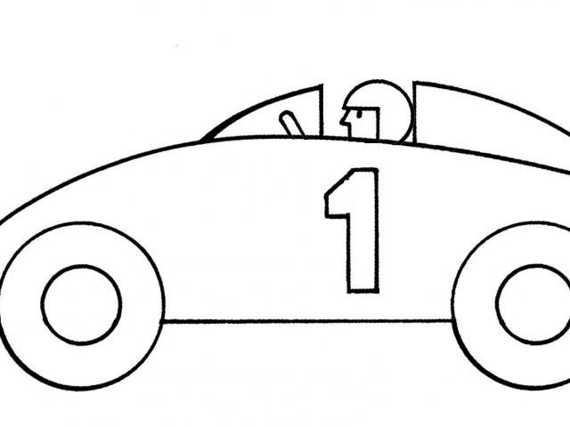 640x480 Race Car Clipart