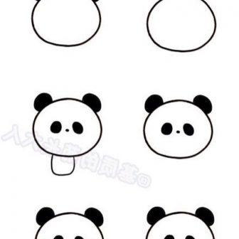 Drawing Animals Pdf