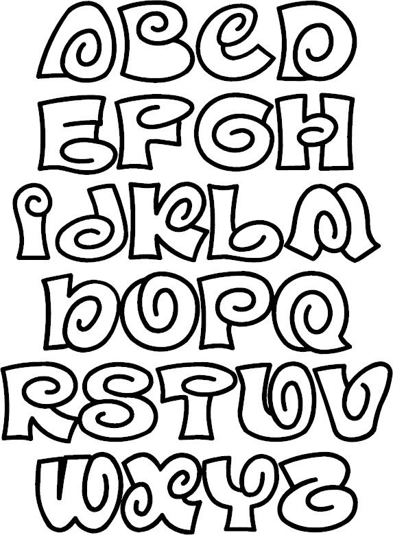 How To Draw Pop Art Letters