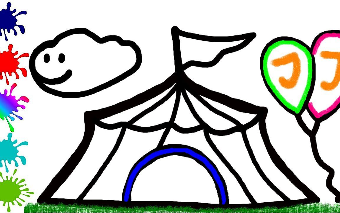 1152x720 Stunning Tent Drawing For Kids How To Draw Circus Easy