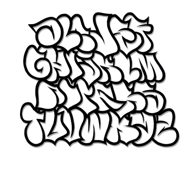 Drawing Cool Letter Design