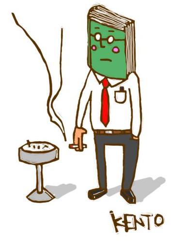 390x499 walking dictionary he is busy busy busy kento iida