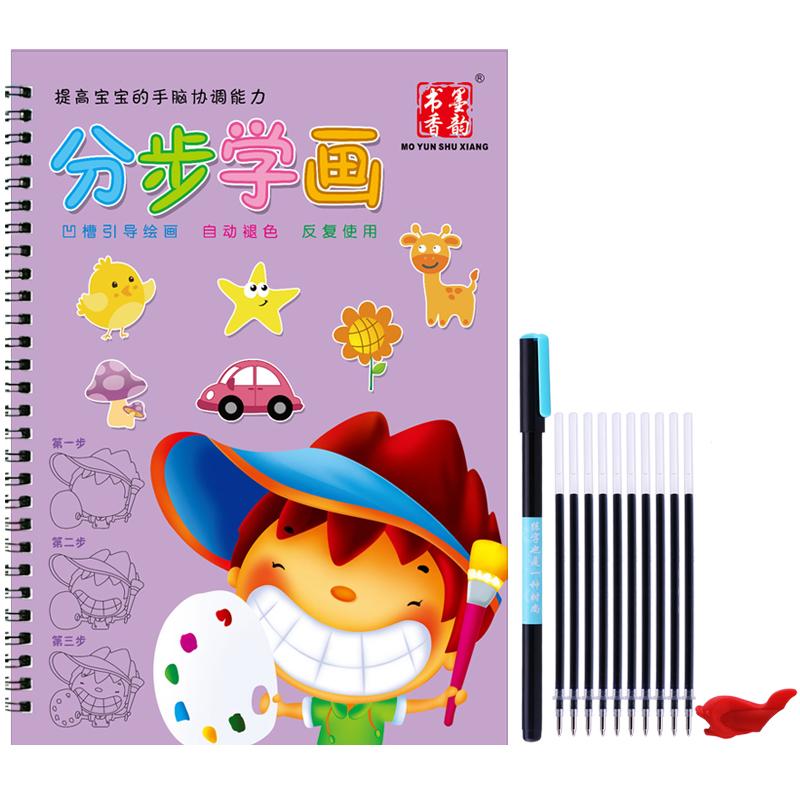 800x800 Children's Drawing Coloring Book Kindergarten Stick Figure