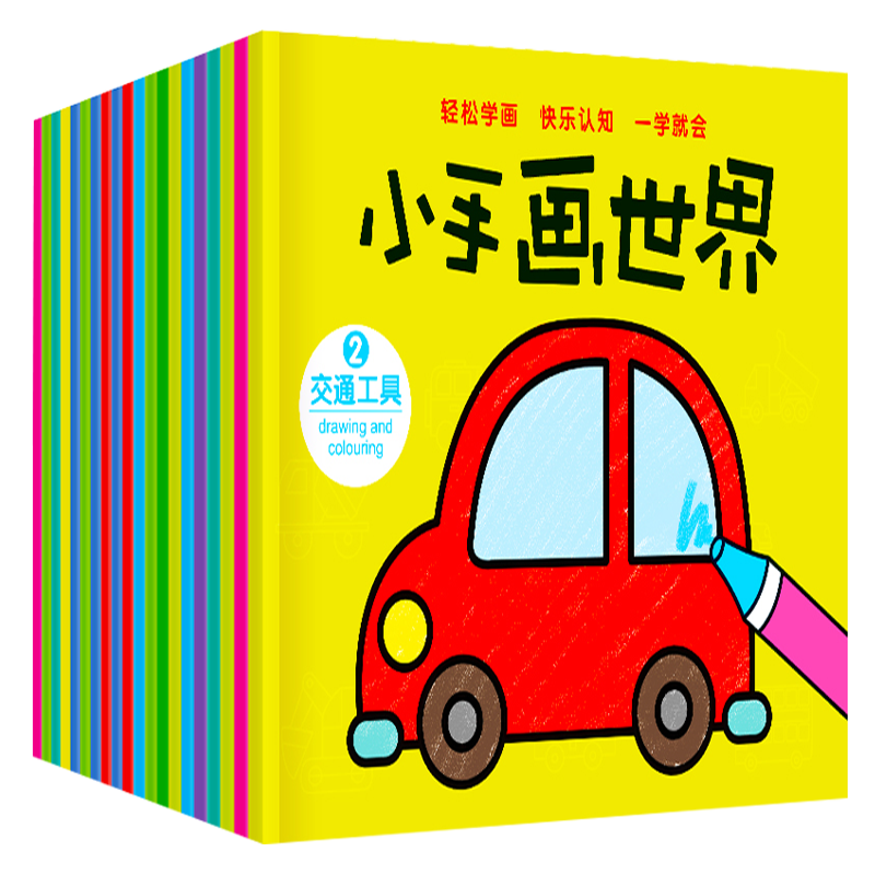 800x800 Usd Children's Painting And Drawing Book Coloring
