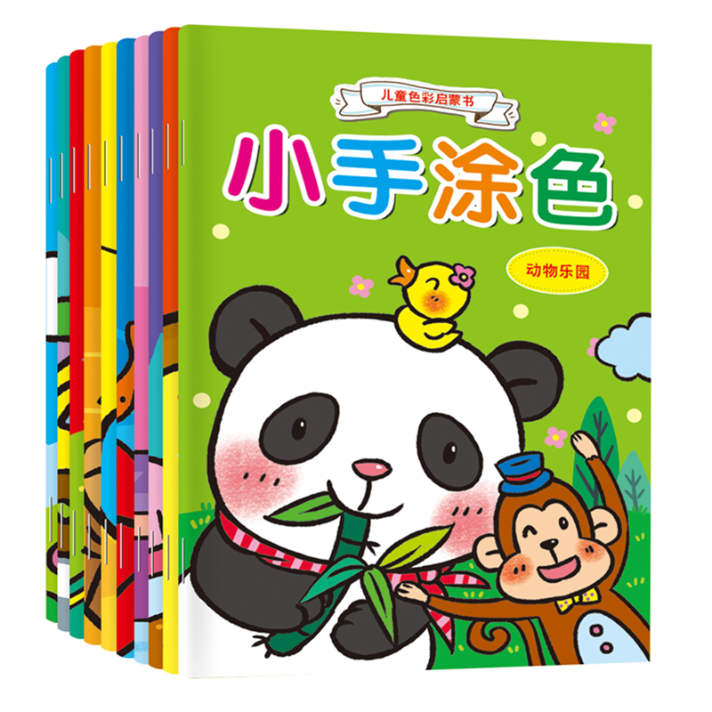 800x800 Baby Coloring The Painting Book Children Learn To Draw Graffiti