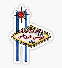 210x230 Las Vegas Sign Drawing Gifts Merchandise Redbubble