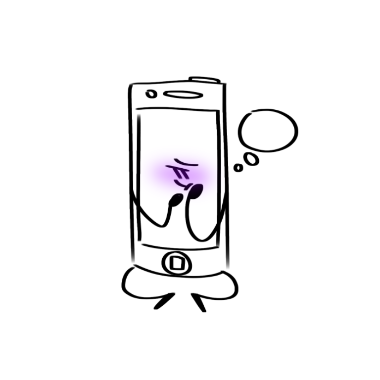 768x768 daily mephone daily mephone thinking about someone