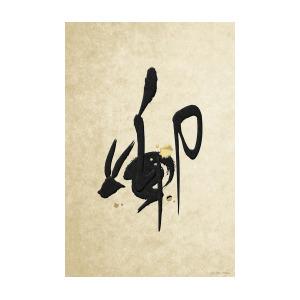 300x300 Chinese Zodiac